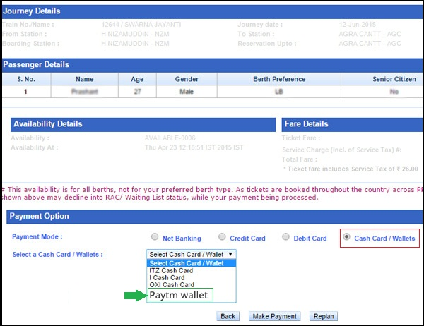 IRCTC Paytm Option