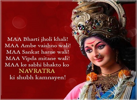 Navratri Status in Hindi Language