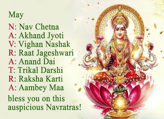 Navratri Whatsapp status in Hindi