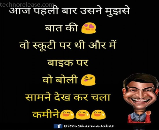 funny dp for whatsapp in hindi
